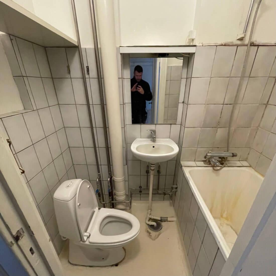 Badeværelse-før-1-Kvikvvs